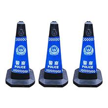 警察专用路锥