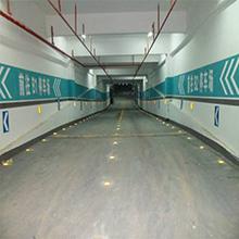 地下停车场交通设施安装展示