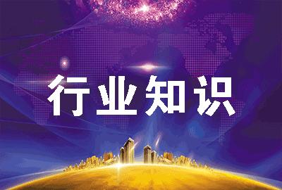 万博娱乐平台登录7月3日起将开展城市交